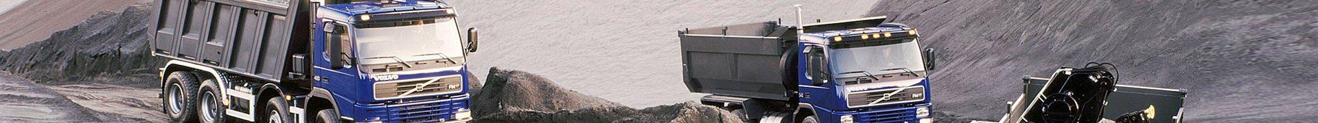 Ремонт грузовиков Volvo (Вольво)