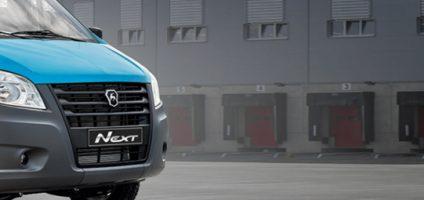Ремонт грузовиков ГАЗ