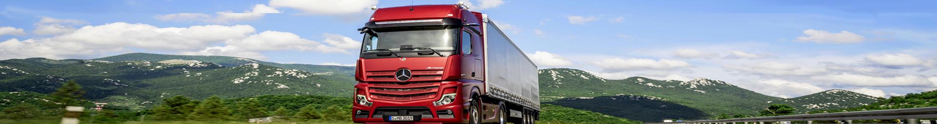 Метка: грузовые автомобили