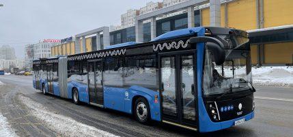 «КАМАЗ» выпустил первый электробус-гармошку