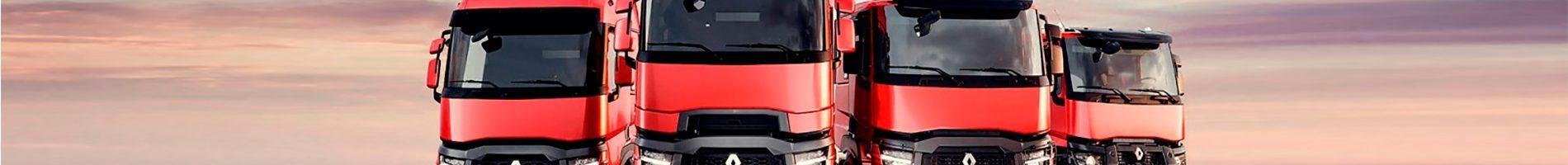 Renault представил обновленный модельный ряд грузовиков
